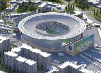 stadio centrale ekaterinburg