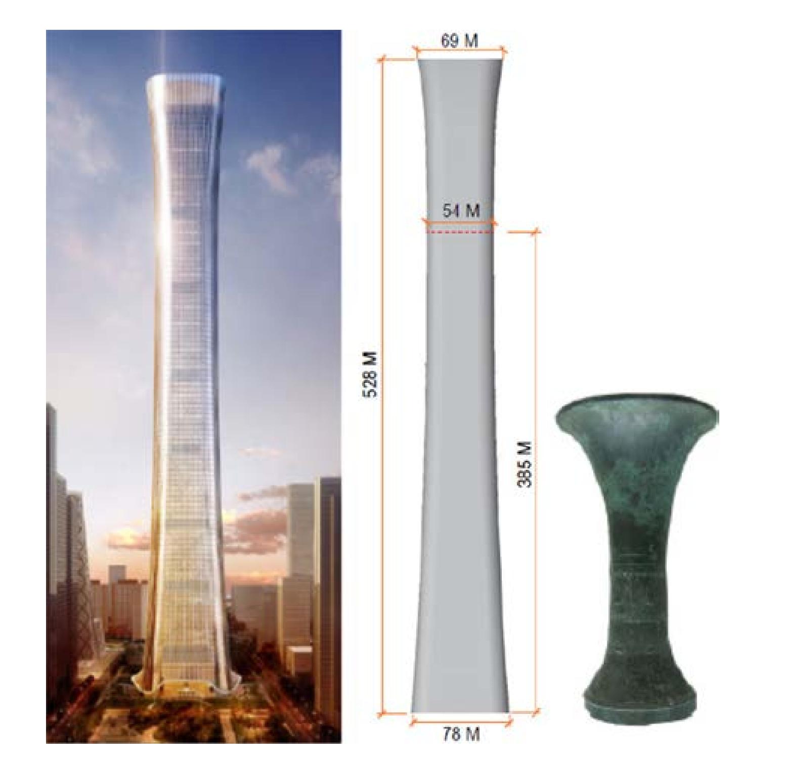 CITIC Tower, il grattacielo più alto di Pechino