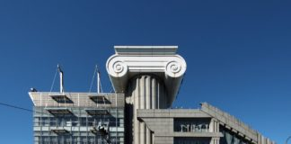 M2 Building. PH: pinterest.it