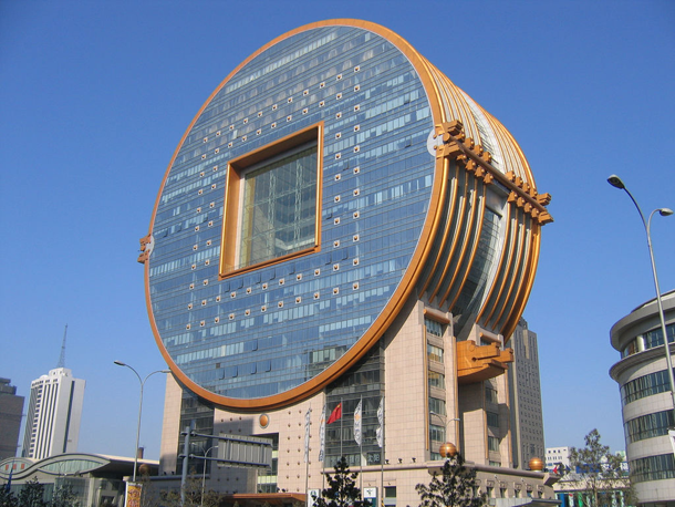 Fang Yuan Building. PH: archiscapes.com